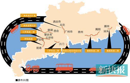 12月底粤东粤西3条高速通车