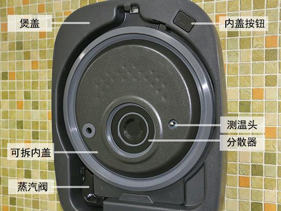 九阳f-40t3土灶铁釜智能电饭煲的煲盖搭载可拆卸内盖,蒸汽阀,米仓图片