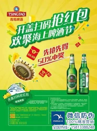 四天三晚的歌诗达邮轮海上啤酒节(日韩线)畅玩名额广西有8个捏!哦哟!