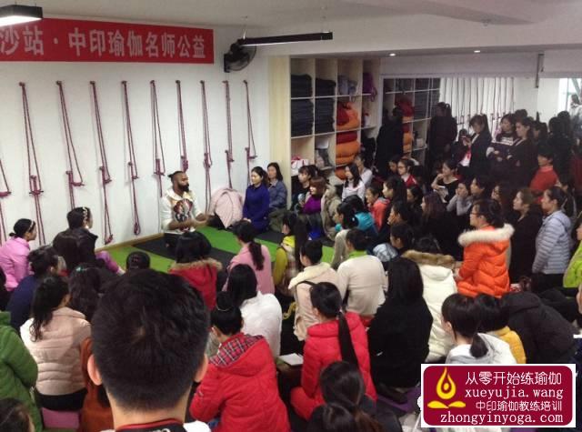 中印瑜伽名师公益课长沙站精彩回顾 17