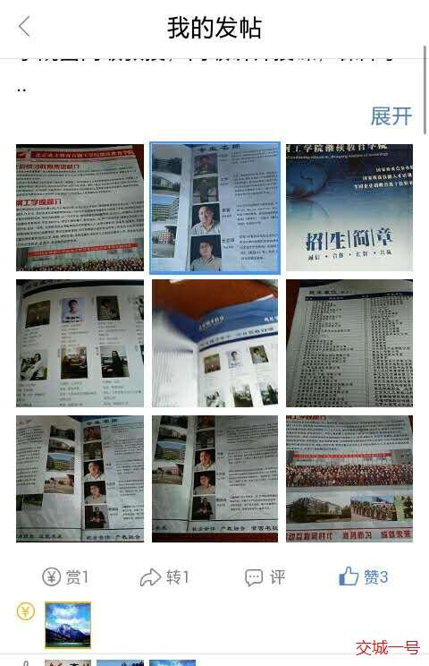 北京首钢工学院面向全国初高中生条件v条件,对化学反应全年高中有机图片
