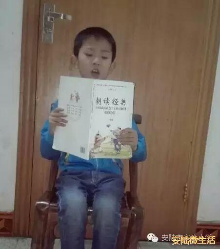 【安陆市v小学小学最美年级系列之】107班姜贤少年小学三班主任随笔图片