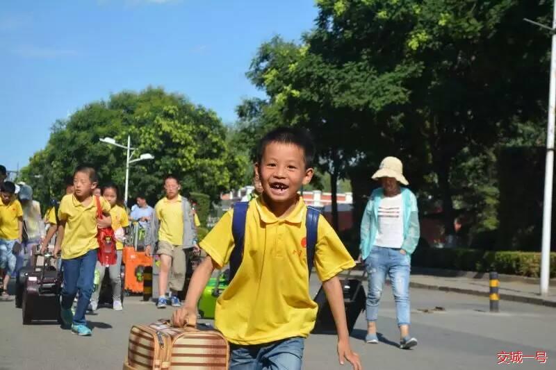 交城县小学励志夏令营全县营祝品牌中小学生上海西塘军事图片