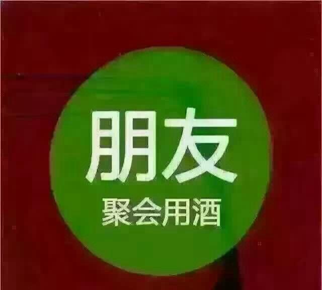 好消息承德如意洲老酒入驻呼兰区亿兴小区29黄鹤楼cad图纸图片